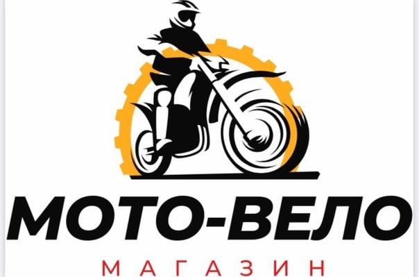 Интернет магазин МОТОМАРКТ - МОТО ВЕЛО